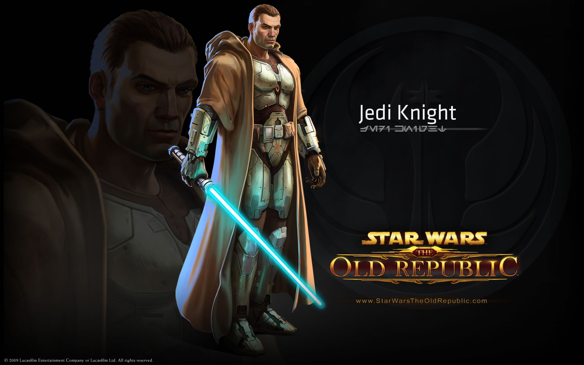 Jedi Knight Abilities (wallpaper)